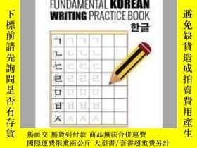 二手書博民逛書店Easy罕見Learning Fundamental Korean Writing Practice Book