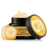 【THE BODY SHOP】香蕉滋養修護髮膜240ml