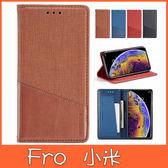 小米 ?米Note7 小米9 紅米6 紅米Note6 Pro MX109磁吸款 手機皮套 插卡 支架 掀蓋殼 保護套