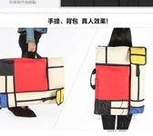 畫包 畫板袋4k多功能防水畫袋後背背帆布美術工具袋畫架袋【幸福家居】