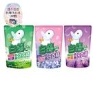 白鴿防霉抗菌洗衣精補充包系列2000g(2入裝)