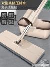 免手洗平板拖把木地板家用懶人干濕網紅拖地神器一拖兩用地拖布凈