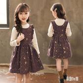 女童洋裝2018新款背帶裙兩件套小女孩洋氣長袖連身裙套裝zzy6569『易購3c館』