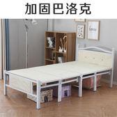 加固折疊床家用單人床雙人床午睡床辦公室午休床木板床簡易床DF【聖誕節交換禮物】