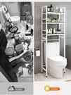 馬桶置物架 浴室廁所多功能儲物衛生間陽台滾筒洗衣機收納架子落地 店慶降價