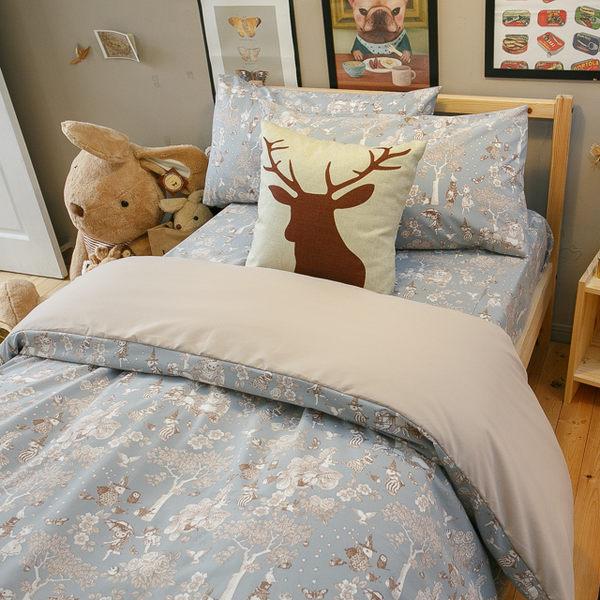 鹿先生的奇幻小屋  K1 kingsize床包3件組 四季磨毛布 北歐風 台灣製造 棉床本舖