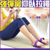 強力彈簧腳踏健腹器擴胸器健腹機拉力器拉力繩拉力帶彈力繩另售啞鈴仰臥起坐板拉繩TRX-1瑜珈墊