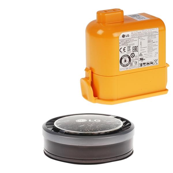 【LG耗材】A9K電池+灰色HEPA濾網 優惠組合