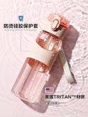 吸管杯大人便攜塑料孕婦產婦專用杯子可愛少女水杯大容量運動健身『小淇嚴選』