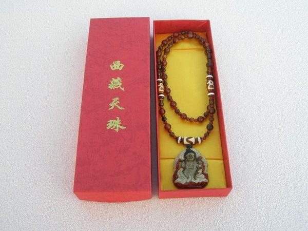 【歡喜心珠寶】【黃財神老礦至純金錢鈎天珠項鍊】天然玉髓老礦西藏天珠「附保証書」辟除眾厄