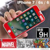 Hamee 自社製品 MARVEL 漫威 9H滿版鋼化玻璃貼手機保護貼 iPhone7/6s/6 (任選) 276-874806