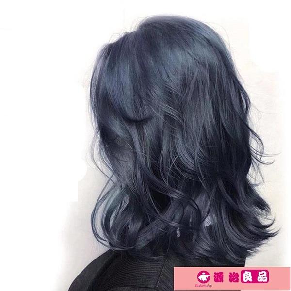 染髮劑藍黑色染髮劑2020新款流行色自己在家染髮膏黑茶色泡泡沫純女植物 源治良品