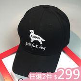 現貨-鴨舌帽-刺繡字母臘腸狗鴨舌帽 Kiwi Shop奇異果【SWG2122】