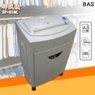 《霸世BAS》SP-310C 碎紙機 電動碎紙機 碎CD 碎信用卡 文件 紙類 保密 辦公用品