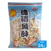 淡水德裕辣味魚酥150G*24【愛買】