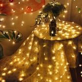 網紅星星燈少女心led圣誕節裝飾燈場景布置店鋪滿天星房間小彩燈 草莓妞妞