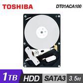 【Toshiba 東芝】1TB 3.5吋 7200轉 硬碟 (DT01ACA100)