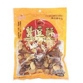 巧益蠶豆穌-原味200g【愛買】