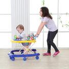 寶寶嬰兒幼兒童學步車6/7-18個月小孩...