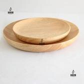 日式圓木盤 Zakka橡膠木碟 手工實木托盤糕點盤面包盤創意小碟子【愛物及屋】
