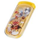 麵包超人 3合1餐具組 兒童餐具 湯叉筷子