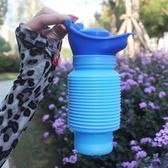 車載女士站立小便器男女性旅行應急車上便攜式尿壺成人汽車用品