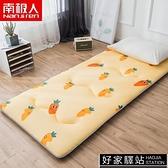 床墊 南極人榻榻米床墊床褥子0.9m學生宿舍單人床墊1.2米家用墊被薄款