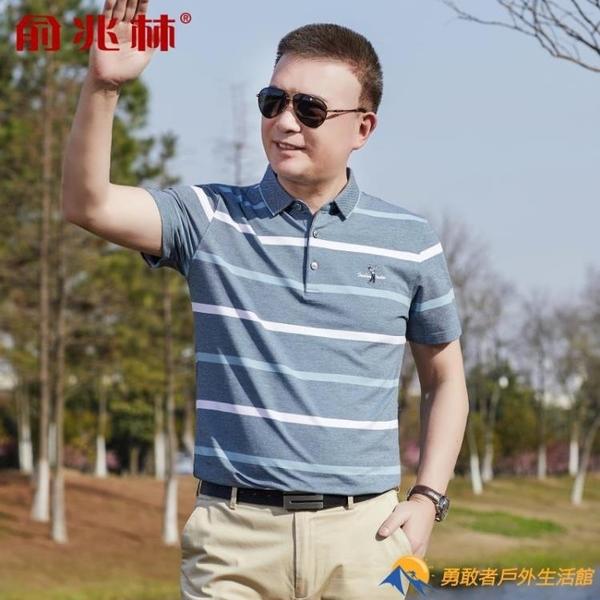 爸爸夏裝短袖t恤中老年人男士純棉上衣夏季薄款半袖polo衫【勇敢者】