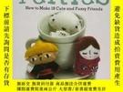 二手書博民逛書店罕見FeltiesY22565 不祥 不祥 ISBN:9780740785115 出版2009