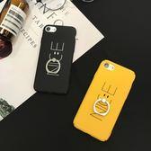[24hr-現貨快出] 韓版 蘋果 手機殼 iPhone7 iPhone6 plus i6s i7 簡約 全包 硬殼 指環 支架 磨砂 情侶款