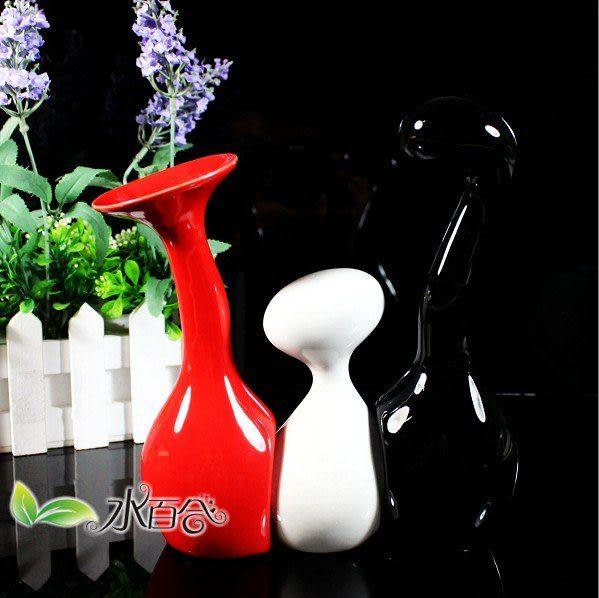 花瓶三口之家