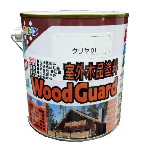 油性室外木品防蟲腐防霉清漆透明0.7L