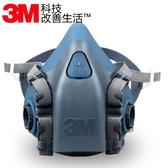 防毒面具主體口罩防塵主面罩配件 半面具勞保用品
