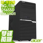 【現貨】Acer電腦 VM46600G i5-9500/8G/256SD+1TB/GTX1050Ti 4G/WIN10P 雙碟獨顯 商用電腦