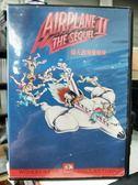 挖寶二手片-Y59-008-正版DVD*電影【瞞天過海飛飛飛】-經典片 勞勃海斯