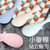 餐具 創意 彩色 鯨魚 造型 飯勺 飯匙 【WS0643】 BOBI  06/01