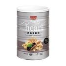 【鮮食優多】紅布朗芝麻黑穀粉 4罐