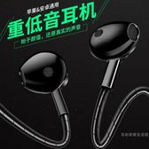 TAFIQ/塔菲克 入耳式重低音手機蘋果通用男女生耳塞運動耳機耳麥