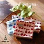 可愛日系手巾 | 2件88折-4/25