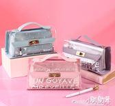筆袋 韓國小清新透明可愛女學生鉛筆袋韓版新簡約文具盒【小天使】