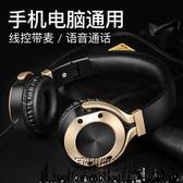Sound Intone I9手機耳機頭戴式 重低音有線耳麥線控音樂電腦通用【潮咖地帶】