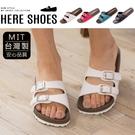 [Here Shoes]4色 皮革質感雙一字設計 個性有型好穿脫 小厚底羅馬拖鞋 ◆MIT台灣製─AEW202