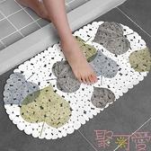 浴室防滑墊洗澡淋浴衛生間腳墊家用墊手間地墊【聚可愛】