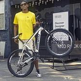 山地自行車成人男女變速學生越野減震單車青少年上班輕便公路賽車 酷男精品館