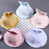 長耳朵造型漁夫帽遮陽盆帽 童帽 嬰兒帽 漁夫帽