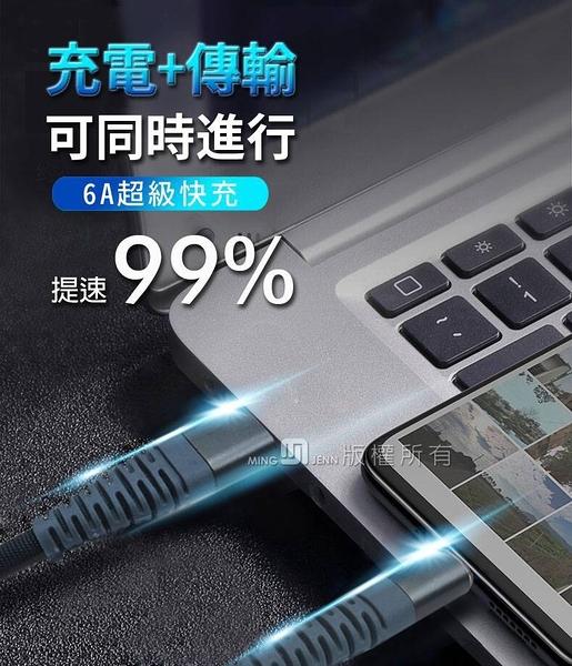 NOKIA7 Plus/6.1 Plus X6/3.4/5.3《6A超快充 台灣製Type-C支援VOOC閃充快速傳輸線充電線快充線》