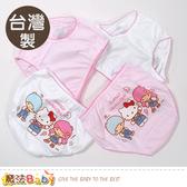 女童內褲(四件一組) 台灣製Hello kitty授權正版純棉三角內褲 魔法Baby