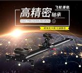 拍攝視頻小滑軌 單反手機攝像攝影微單相機穩定器云台飛輪軌道車igo