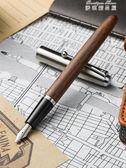 金豪鋼筆 木桿616學生用辦公書寫練字特細銥金復古木質筆 麥琪精品屋