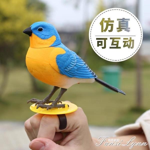 仿真電動唱歌小鳥玩具會叫會動4聲控感應兒童網紅1寶寶玩具3-6歲2 范思蓮恩